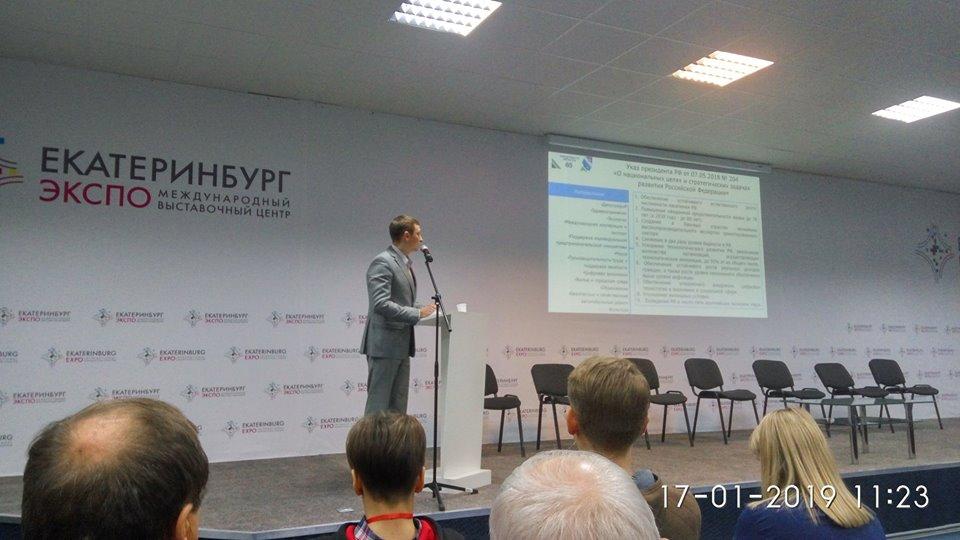 Проект МИР на Гражданском форуме