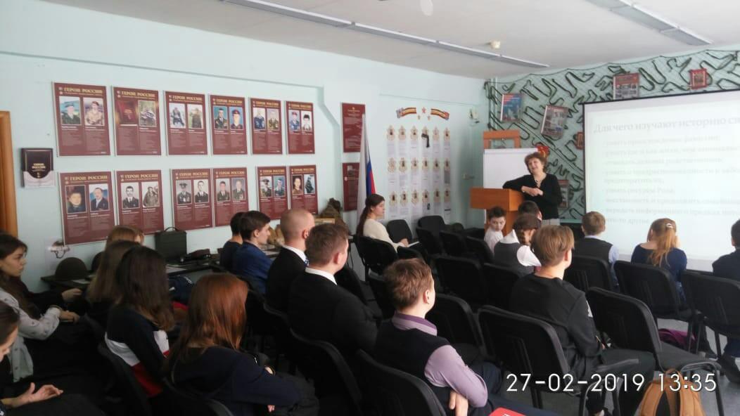 Лекции по родологии. Школа 143. Екатеринбург